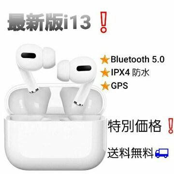 イヤホン最新Bluetooth5.0 高性能 高品質