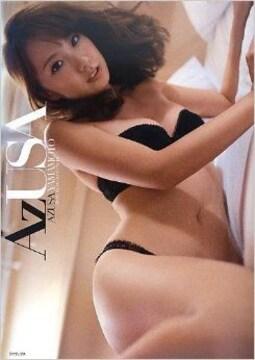 ■本『山本梓 写真集 Az USA』美人巨乳グラビアアイドル