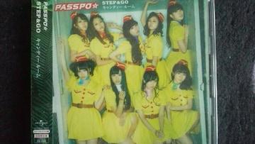 激レア!☆ぱすぽ/STEP&GO☆初回盤ファーストクラス盤/CD+DVD☆新品未開封!