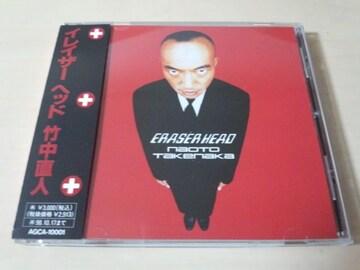 竹中直人CD「イレイザー・ヘッドERASER HEAD」高橋幸宏●
