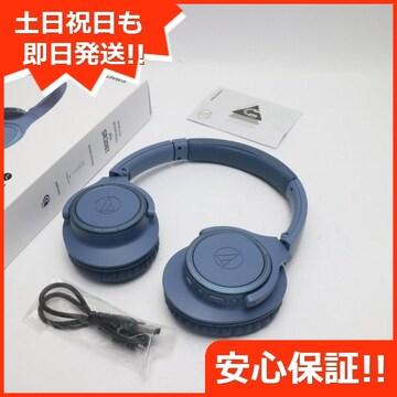 安心保証 新品同様 ATH-SR30BT SoundReality ブルー