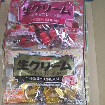 生クリームチョコレート2袋