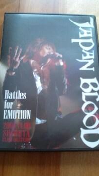 JAPAN BLOOD◆battles for emotion◆美品