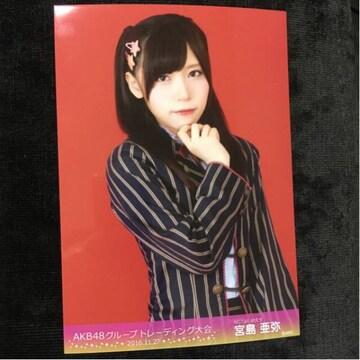 NGT48 宮島亜弥 トレーディング大会 生写真 AKB48