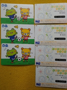 図書カード 未使用 3500円分