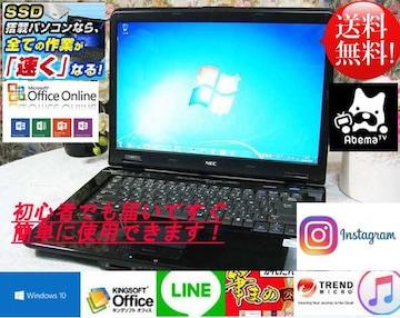 ☆新品マウス☆FMV-NF☆SSD換装可&windows10で快適安心☆