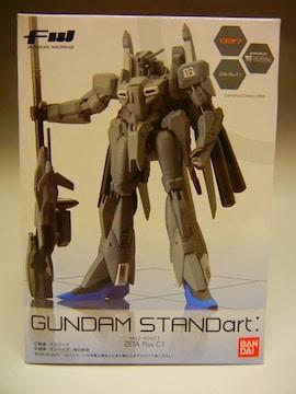 未開封 FW GANDAM STANDart ゼータプラス C1
