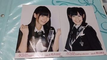 AKB48・トレーディングコレクション生写真・11枚セット