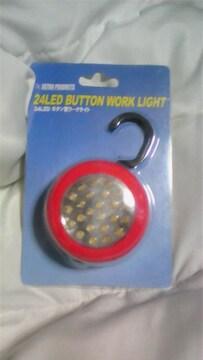 LED24球・掛け型ワークライト