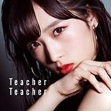 AKB48TeacherTeacher劇場盤CD1枚+写真1枚