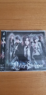 DaizyStripper☆ARREST (Type-B)