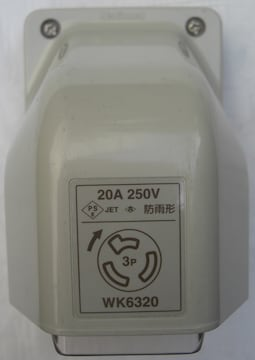 NATIONAL/WK6320引掛防雨コンセント2個1口未使用品0711