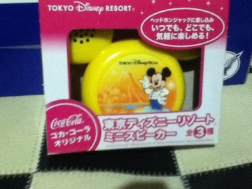 コカコーラオリジナル商品 東京ディズニーリゾート