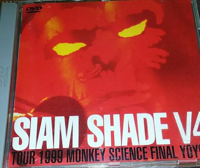 DVD SIAM SHADE V4 TOUR 1999 MONKEY SCIENCE FINAL YOYOGI 帯無 <