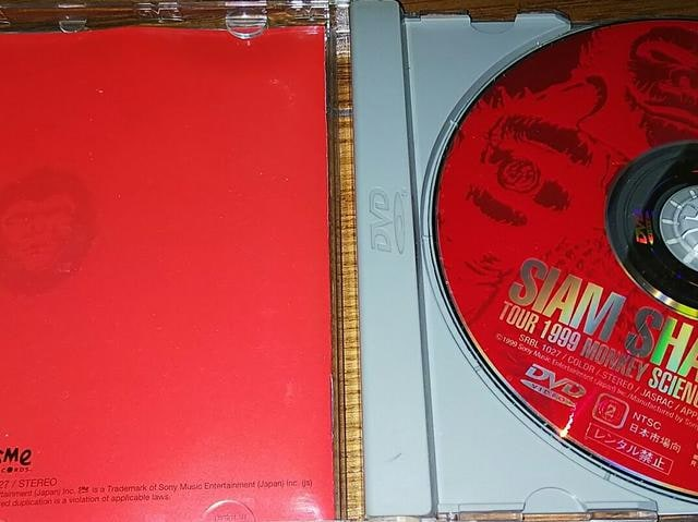 DVD SIAM SHADE V4 TOUR 1999 MONKEY SCIENCE FINAL YOYOGI 帯無