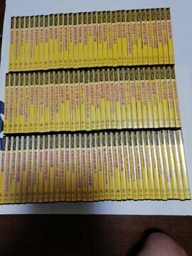 マカロニ ウエスタン傑作映画DVDコレクション
