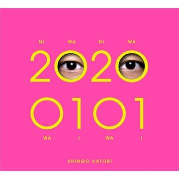 即決 香取慎吾 20200101 CD+DVD 初回限定・観る盤 新品未開封