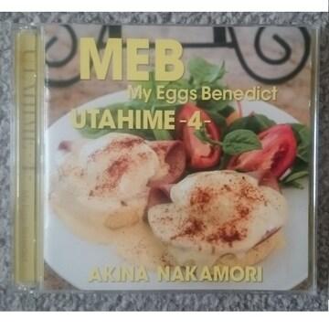 KF  中森明菜  歌姫4 -My Eggs Benedict- 初回限定盤 CD+DVD
