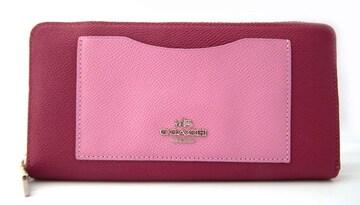 正規未使用コーチ長財布レザーピンク財布アウトレット型押し