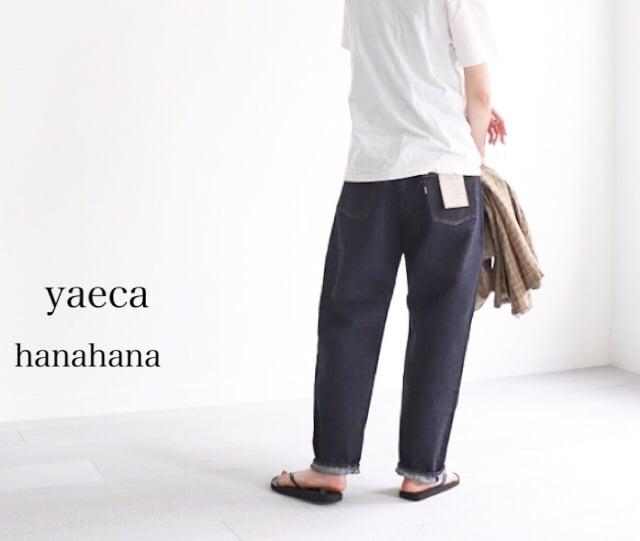 YAECA*ワイドテーパード  デニム auralee comoli好き  < 女性ファッションの