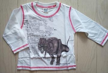 80★SKIPLAND★恐竜柄ロンT★ティラノサウルス★長袖Tシャツ★新品