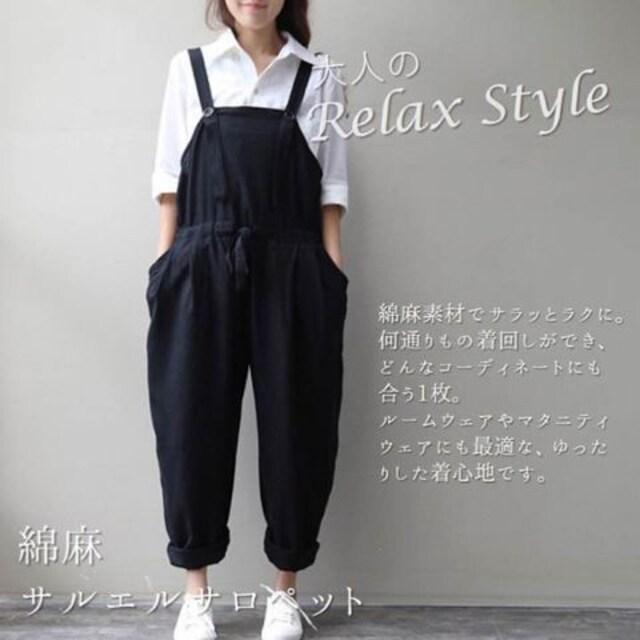 【3XL】サロペット.レディース.サルエル 黒  < 女性ファッションの