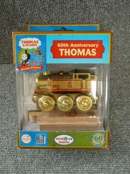 トーマス木製レールシリーズ「60周年トイザらス限定ゴールドトーマス」