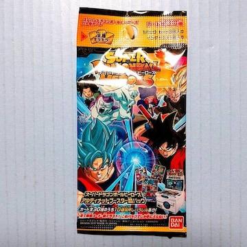 ●スーパードラゴンボールヒーローズ ブースター超パック ��4★