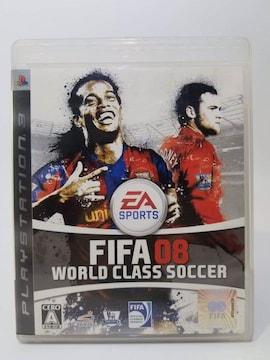 FIFA 08 ワールドクラスサッカー