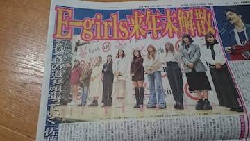 【E-girls】2019.12.23 日刊スポーツ