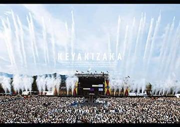 ■DVD『欅共和国2018 (通常盤)』欅坂46 平手友梨奈