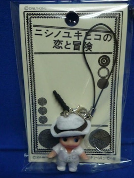 レア!ニシノユキヒコの恋と冒険×キューピー/ストラップ竹野内豊