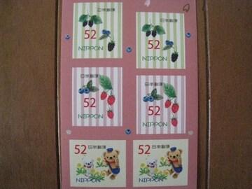 未使用★春のグリーティングシール切手 52円x6枚=312円分