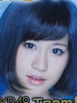 【AKB48 非売品台差しプレート M07 思い出す度につらくなる】