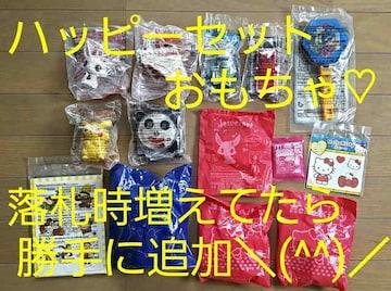 【ハッピーセット★おもちゃ】#マクドナルド#福袋#マック#非売品