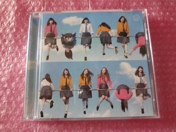 先着48円 AKB48 So long! ※同梱不可