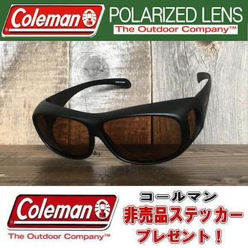 【送料無料】メガネの上から コールマン 偏光オーバーグラス/-2
