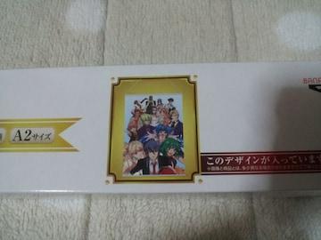 マクロス C賞 掛式アートポスター  一番くじ