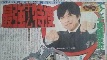 V6 井ノ原快彦◇2018.5.26日刊スポーツ Saturdayジャニーズ