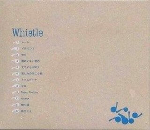 HY★Whistle〜Portrait Version〜★初回限定盤★未開封 < タレントグッズの