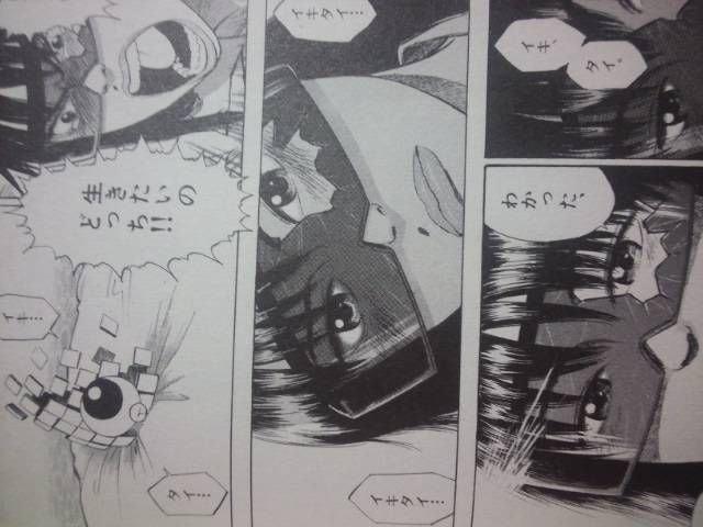感動の名作!花沢健吾「ルサンチマン」全4巻 < アニメ/コミック/キャラクターの