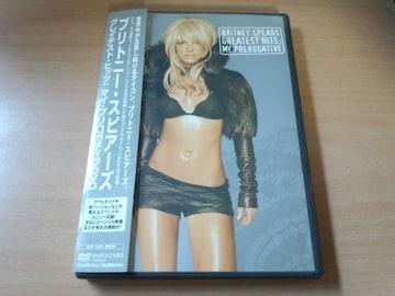 ブリトニー・スピアーズDVD「グレイテスト・ヒッツ」Britney●