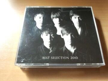 東方神起CD「BEST SELECTION 2010」DVD付限定盤A●