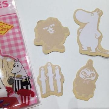 【ムーミン】可愛いジッパー付♪クッキー風ダイカットスナックメモ4柄40枚