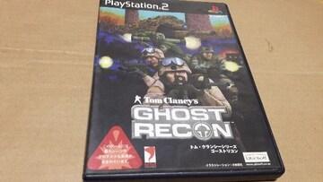PS2☆トム クランシーシリーズ ゴーストリコン☆美品♪サバイバルゲーム。