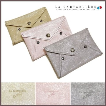 LA CARTABLIEREフランス製ラメスエードカードケース名刺入れ