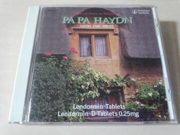 CD「音楽健康法 PA PA HAYDN」ハイドン 非売品★