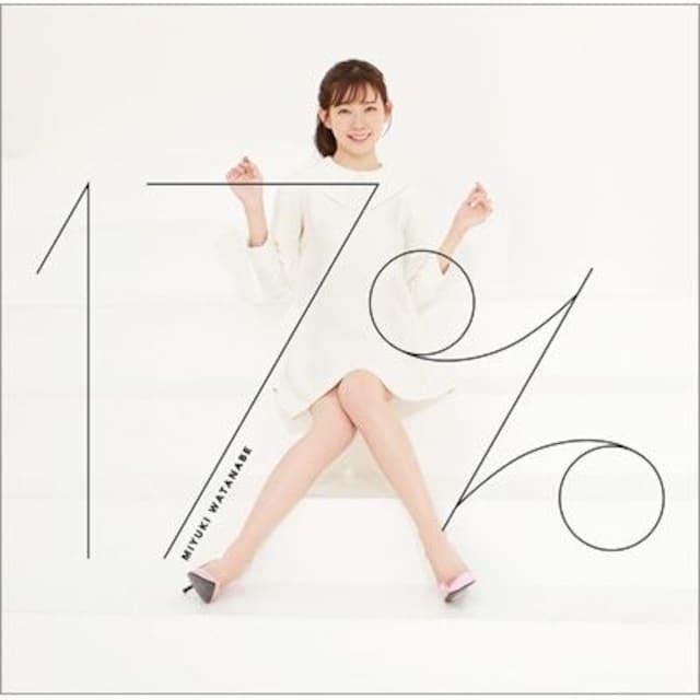 即決 渡辺美優紀 17% 初回限定盤 (+DVD) 新品未開封  < タレントグッズの