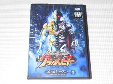 DVD★黄金鯱伝説 グランスピアー 2ndシーズン Vol.1 レンタル用