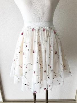 [EMSexcite]★ホワイトカラー×花柄・チュールスカート★